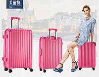Набор из 3 малиновых чемоданов Ambassador Hardcase