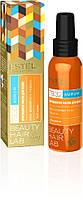 Дорогоцінний масло для волосся Estel Beauty Hair Lab Aurum 100 мл