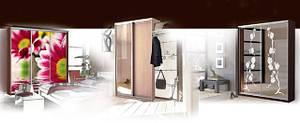 Комплектация шкафов и прайс на шкафы-купе серии Стандарт