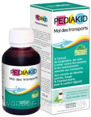 Педиакид Малий дес Транспортс (Pediakid Mal des Transports) проти заколисування