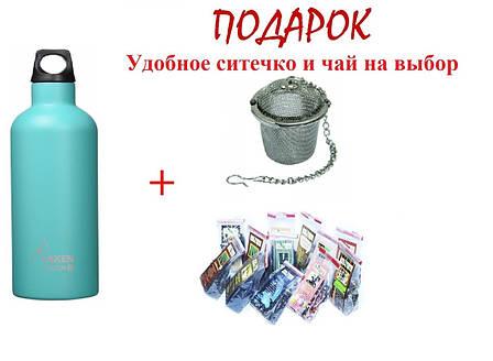 Термофляга Laken St. steel thermo bottle 0,75L TE7VT