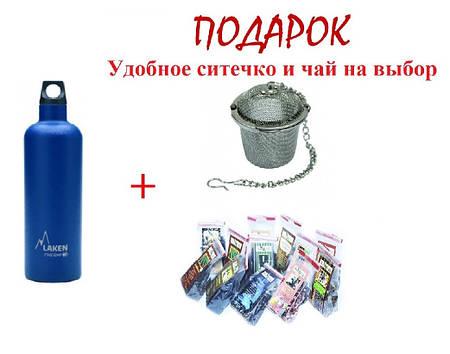 Термофляга Laken St. steel thermo bottle 0,75L TE7A