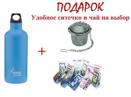 Термофляга Laken St. steel thermo bottle 0,75L TE7AC