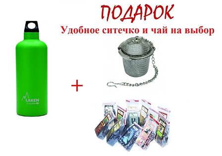 Термофляга Laken St. steel thermo bottle 0,75L TE7V
