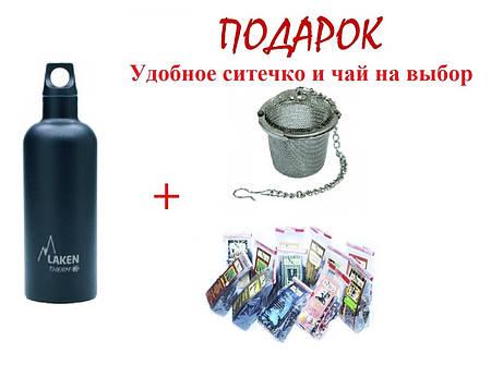 Термофляга Laken St. steel thermo bottle 0,5L TE5N