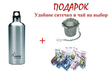 Термофляга Laken St. steel thermo bottle 0,5L TE5