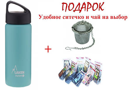 Термофляга Laken Classic St. steel thermo bottle 0,5L TA5VT