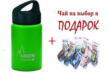 Термофляга Laken Classic St. steel thermo bottle 0,35L TA3V