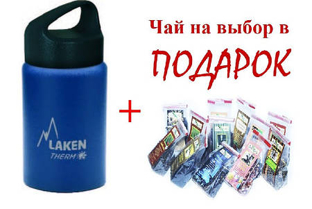 Термофляга Laken Classic St. steel thermo bottle 0,35L Blue TA3A