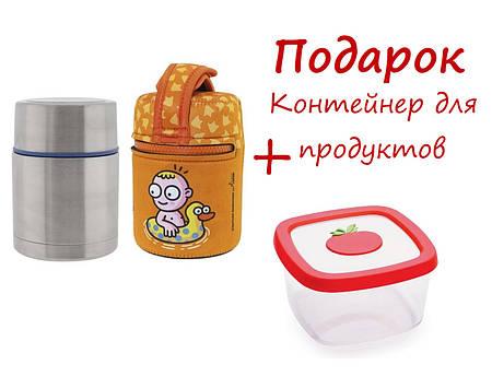 Пищевой термос для детей LAKEN THERMO FOOD 0.35 L WITH NEOPRENE COVER YP3E