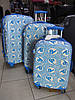 Комплект из 3 чемоданов Ambassador Retro ZT-92