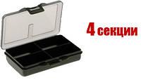 Коробка для аксессуаров 4 / 6 / 8 секций Assortment box 4 шт.