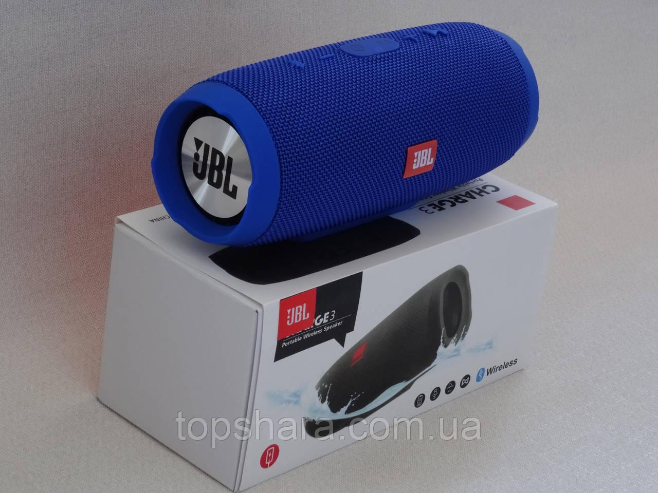 Колонка мобільна бездротова Bluetooth JBL Charge 3