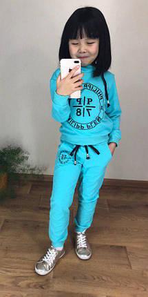 Детский стильный спортивный костюм, на рост от 110 до 140, Турция, фото 2