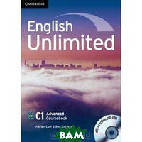 Эдриан Дофф English Unlimited Advanced Coursebook (With e-Portfolio DVD-Rom)