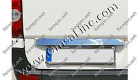 Накладка над номером на крышку багажника Volkswagen Crafter (нерж.)