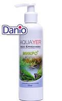Удобрение Aquayer Микро+ 250мл