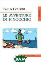 Carlo Collodi Le avventure di Pinocchio