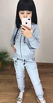 Детский стильный спортивный костюм на змейке, на рост от 110 до 140, Турция, фото 3