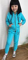 Детский стильный спортивный костюм на змейке, на рост от 110 до 140, Турция, фото 2