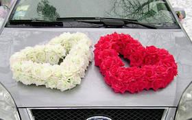 """Свадебные украшения на машину  """"Сердца молодых """" красное"""