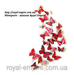 """Метелики """"Коричнево-червоний"""" 3D метелики, на стіну або на холодильник 12 шт в наборі."""