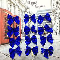 Бантики на Новый Год, набор из 12 шт. синий