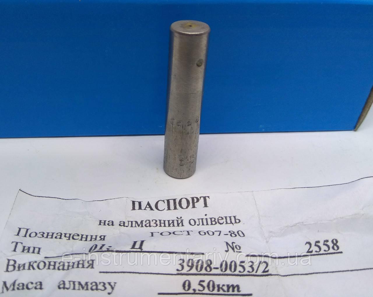 Алмазний олівець 3908-0053/2 тип 01 вик. А 0,5 карат. якість - 2