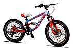 """Детский велосипед ARDIS JUNIOR 20""""  Оранжевый/Голубой"""