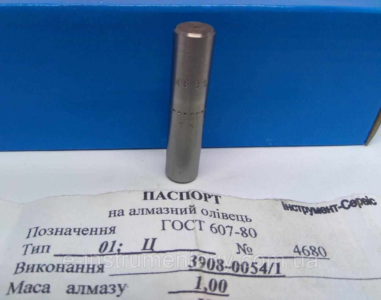 Карандаш алмазный 3908-0054/1 тип 01 исп.А 1,0 карат. качество- 1