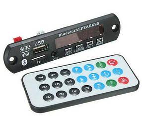 Модуль MP3 програвача з Bluetooth і FM приймачем 12в