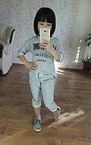 """Спортивный детский костюм """"Moschino"""", на рост 110-116-122-128, Турция, фото 2"""