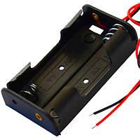 Корпус для двух батареек типа АА 30х58мм, с проводами
