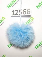 Меховой помпон Кролик, Св. Бирюза, 8 см, 12566, фото 2