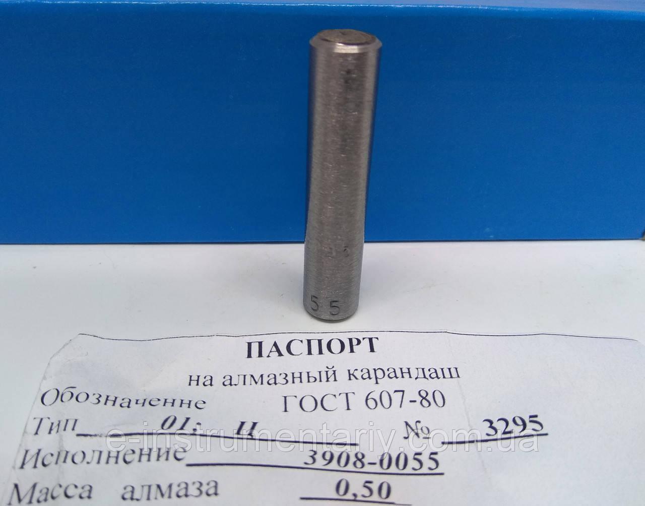 Карандаш алмазный 3908-0055/1 тип 01 исп.А 0,31-0,5 карат. качество- 1