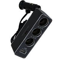 Разветвитель автоприкуривателя штекер прикуривателя - 3 гнезда прикуривателя + гнездо USB c кабелем