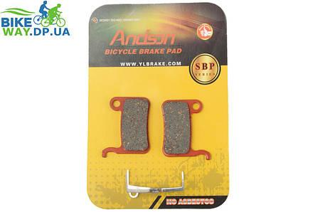 Колодки тормозные Andson SBP-1015 дисковые