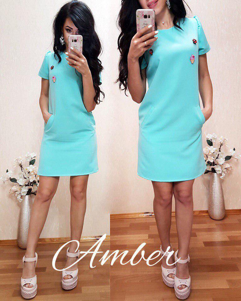 Нежное летнее платье стильное и красивое, размер 42-44, 44-46