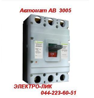 Автоматический выключатель АВ 3004/3Н 350А