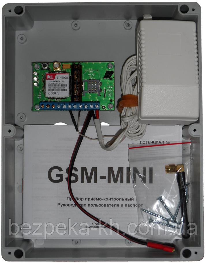 Дозвонщик  GSM-mini