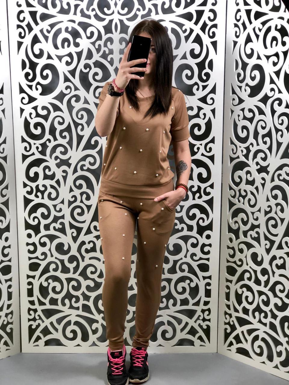 "Стильный женский костюм кофточка+брюки ""Трикотаж"" с бусинками кофе 46, 48, 50, 52 размер батал"