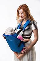 Рюкзак-кенгуру переноска для детей от 3-х месяцев Голубой