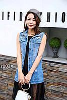 Джинсовый женский жилет ( удлиненный)