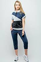 Спортивний костюм Илайя (синій), фото 1