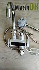 Проточный водонагреватель электрический кран LZ007, с душем, цифровой, фото 2