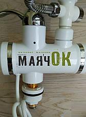 Проточный водонагреватель электрический кран LZ007, с душем, цифровой, фото 3
