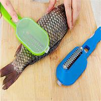 Нож для чистки рыбы с контейнером под чешую + нож (kn-fish1)