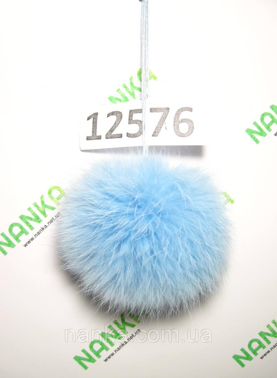 Меховой помпон Кролик, Св. Бирюза, 8 см, 12576