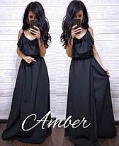 """Платье """"Фея"""" длинное и красивое, размер единый 42-46, фото 2"""