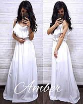 """Платье """"Фея"""" длинное и красивое, размер единый 42-46, фото 3"""